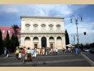 Kościół świętych schodów - Rzym